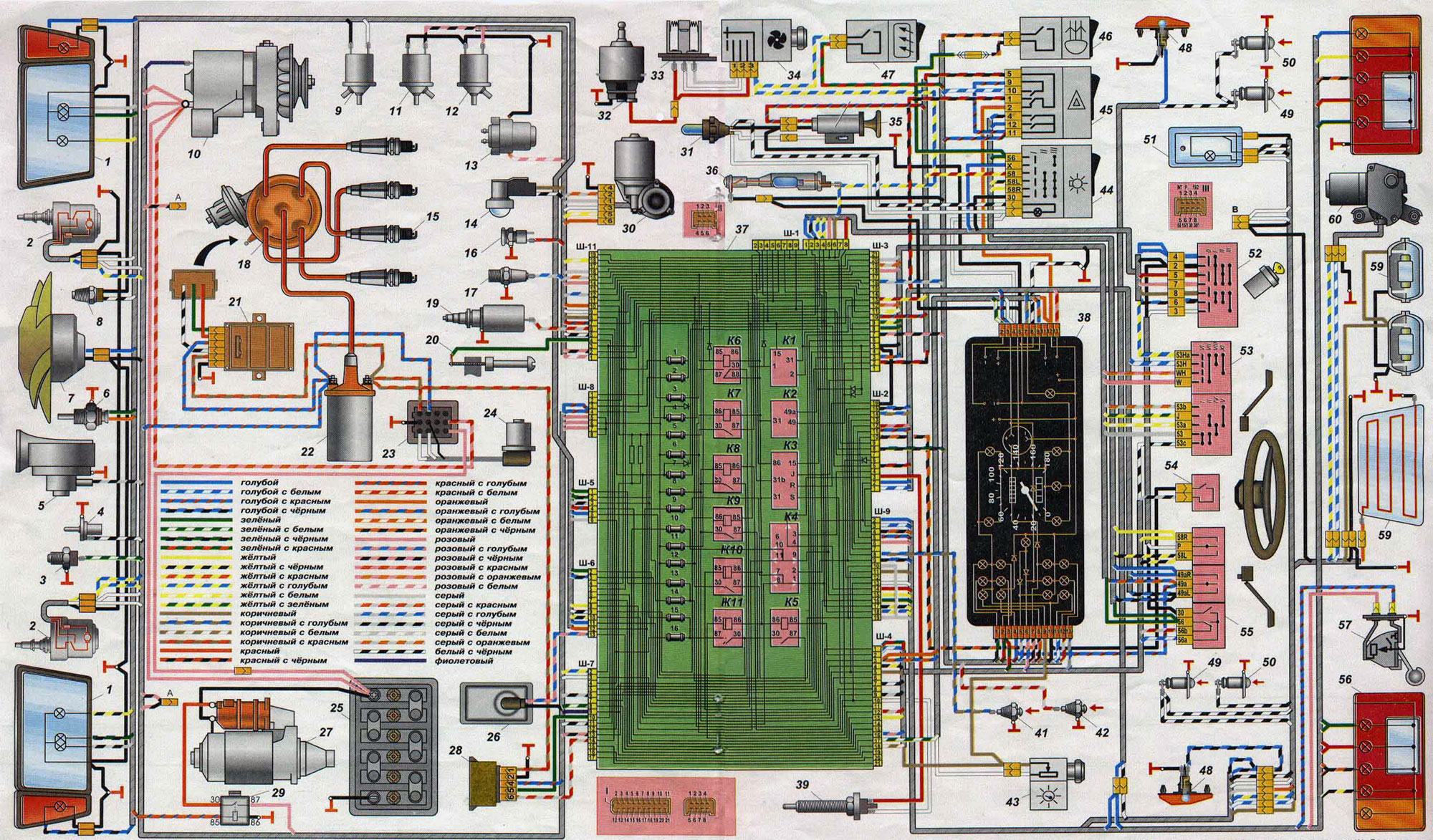 Цветная схема электрооборудования ЛАДА ВАЗ-2108, ВАЗ-2109