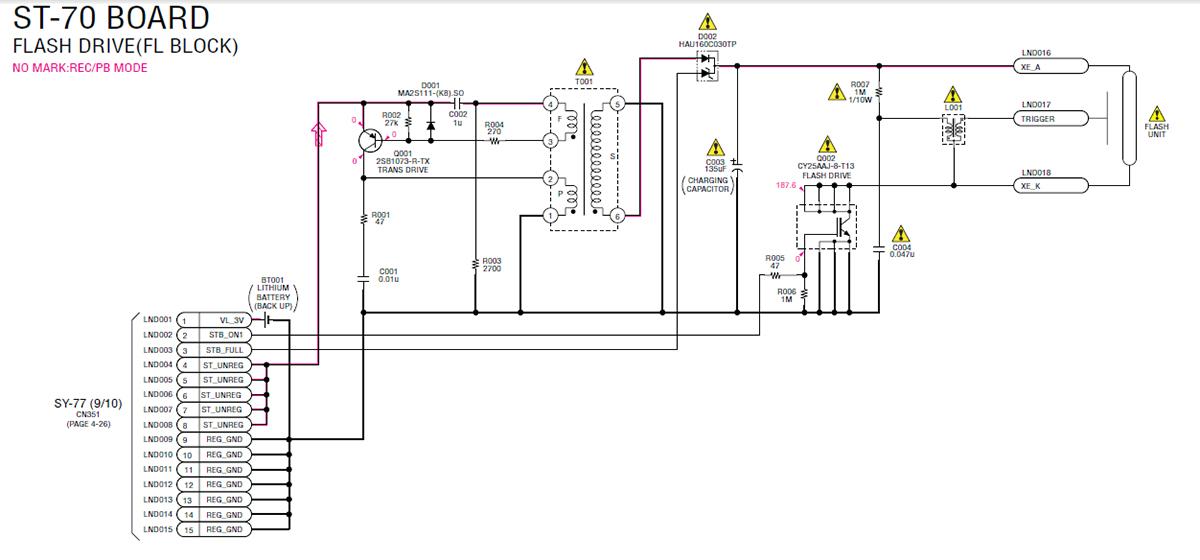 Принципиальная электрическая схема фотовспышки цифрового фотоаппарата Sony DSC P9