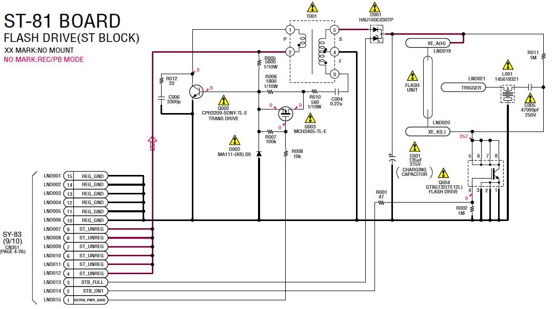 Принципиальная электрическая схема фотовспышки цифровых фотоаппаратов Sony DSC-P10, DSC-P12