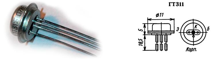 Внешний вид и назначение выводов биполярного транзистора ГТ311Б