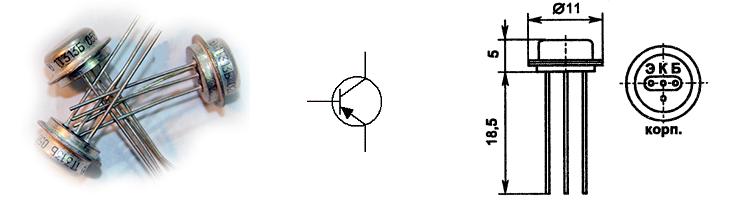 Внешний вид и назначение выводов биполярного транзистора ГТ313Б