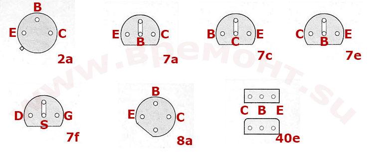 Цоколевка транзисторов BC 291 - BC 345